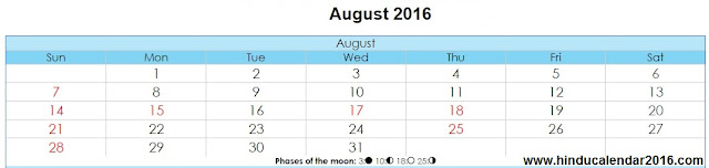 august-2016-hindu-calendar-with-festival-holiday