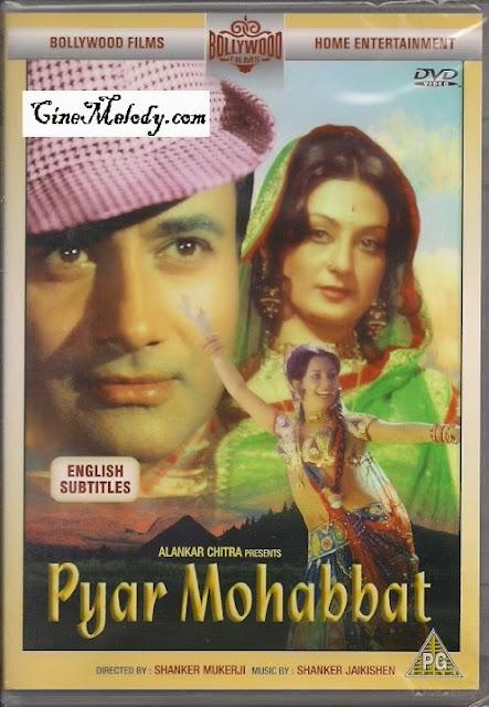 Pyar Mohabbat  1987