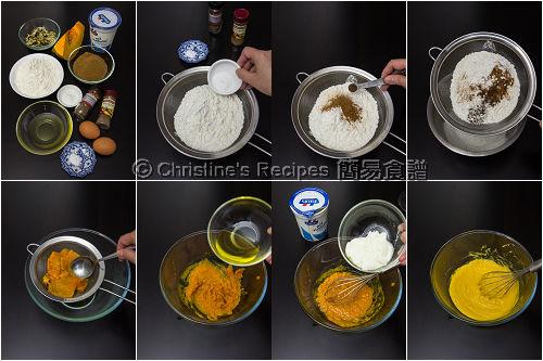 南瓜乳酪瑪芬製作圖 Pumpkin Yoghurt Muffins Procedurex01