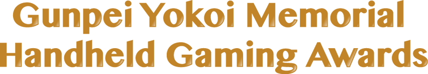 Gunpei Yokoi Memorial Handheld Gaming Awards