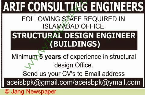 Arif Consulting Engineers jobs in Islamabad