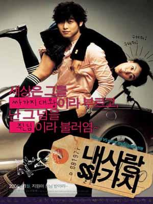 Hợp Đồng Nô Lệ - 100 Days With Mr. Arrogant (2004)