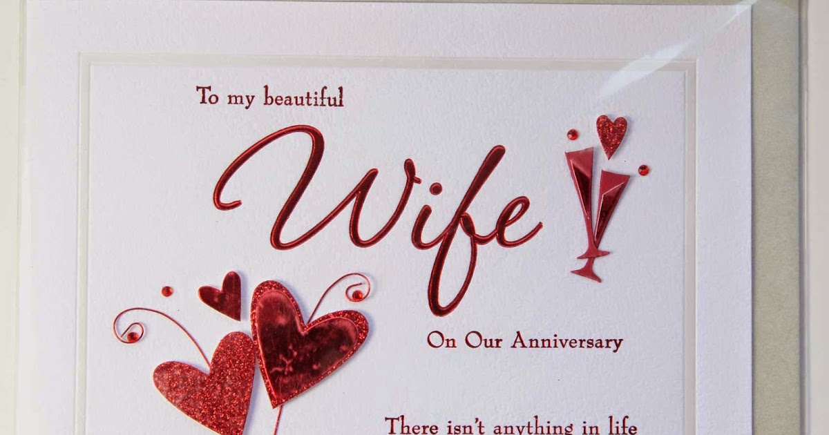 Wedding Anniversary Wishes For Wife Snipping World