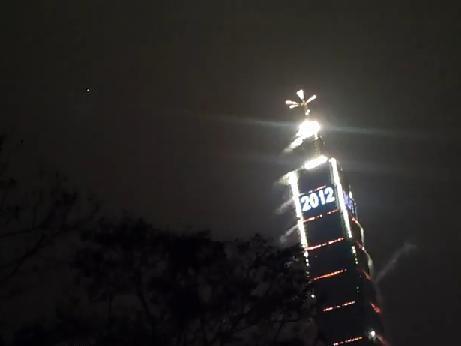 Θεαση ufo του 2012, στη ταϊβαν.(video