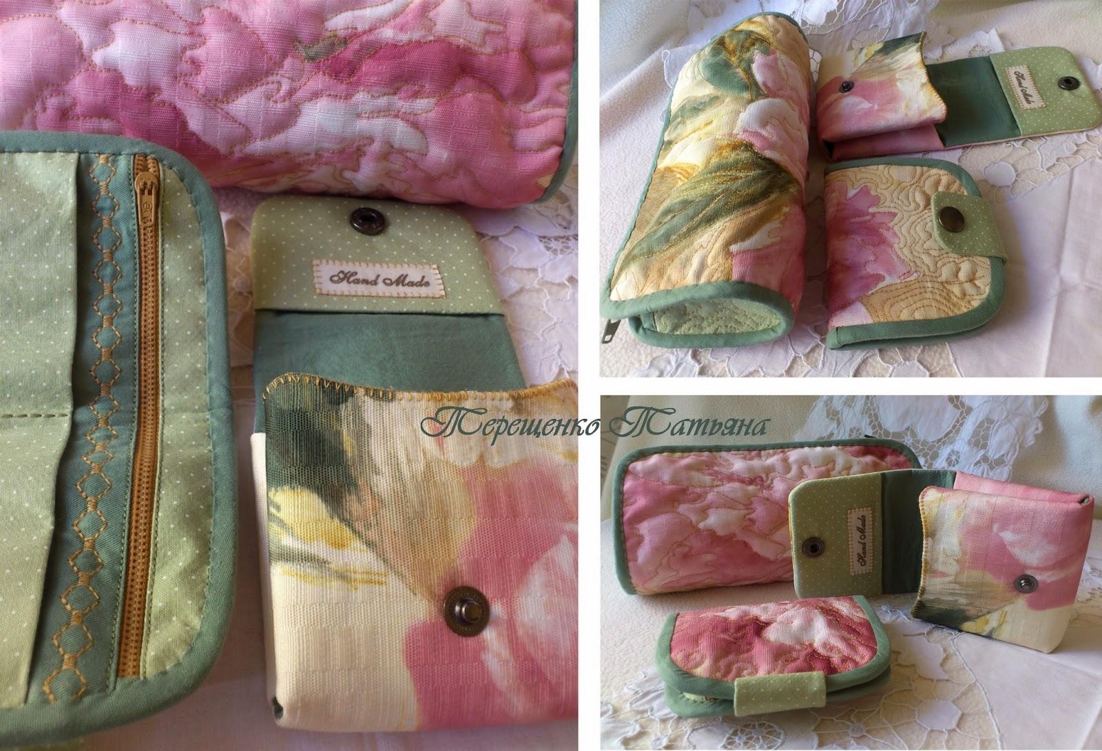 текстильный набор в подарок