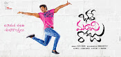 Bhale Manchi Roju First Look Wallpaper-thumbnail-5