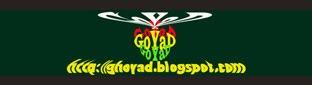 blog ge ghoyad banjar patroman - indonesia 2012