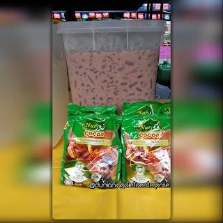 Air Nur Cocoa terdapat di pasar malam. Sedap...