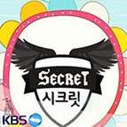 Kbs Secret