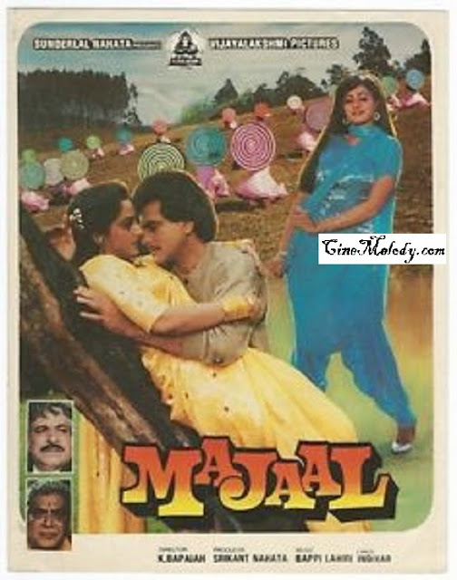 Majaal Hindi Mp3 Songs Free  Download  1987
