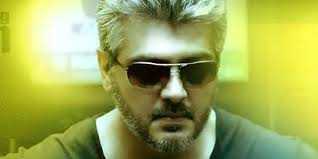 Aarambam releasing before deepavali