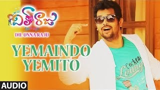 Yemaindo Yemitol Promo Video song 2 l Dil unna Raju Premalo Paddadu-By Raaj Ambati