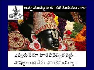 Annamayya Sankeerthanalu-SP Sailaja  Telugu Mp3 Songs Free  Download