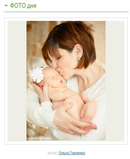 Новорожденная Лея. Фото дня на infano