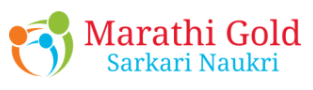 Sarkari Naukri | Marathi Gold