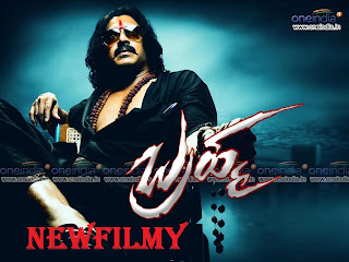 Download Brahma (2014) Kannada Movie Mp3 Songs