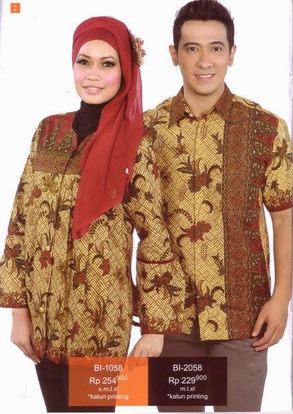 Baju Batik Island 1058