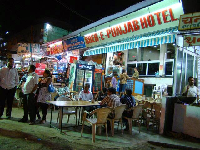 SHER-E-PUNJAB HOTEL
