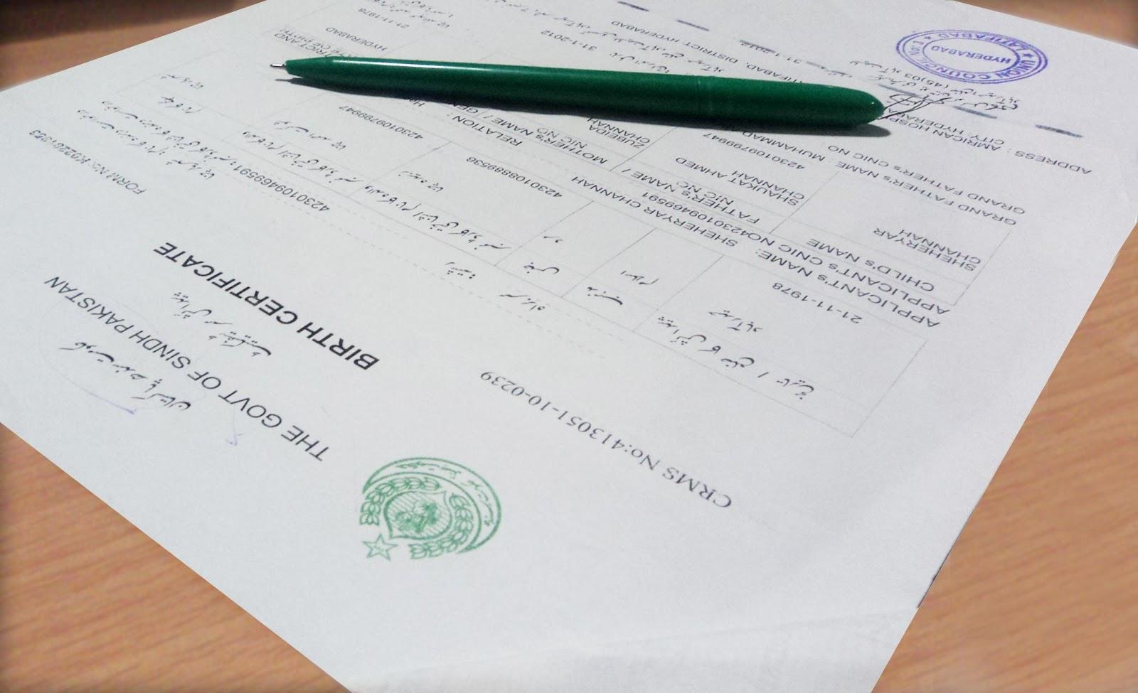Non Availability Of Birth Certificate No Record Of Birth Certificate