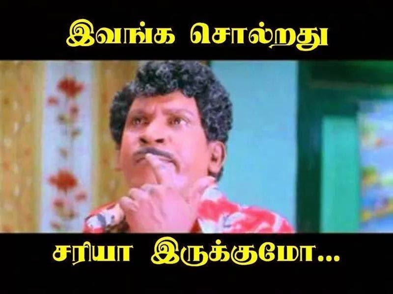 Tamil photo comments funny images ivanga soldrathu for Images comment pics