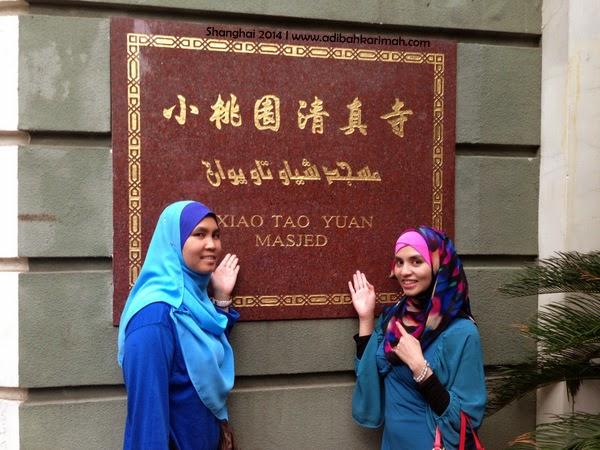 peluang melancong percuma ke shanghai bersama awesomazing team dan HBO