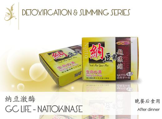 Natto bp plus