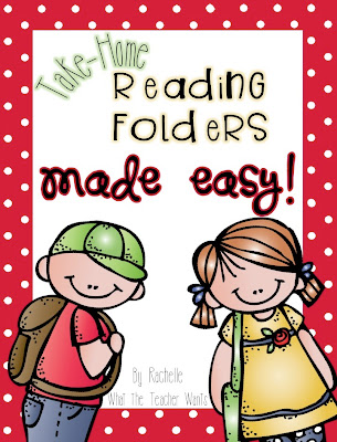 What the Teacher Wants!: Take-Home Reading Folders {Made Easy}