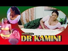 Dr. Kamini