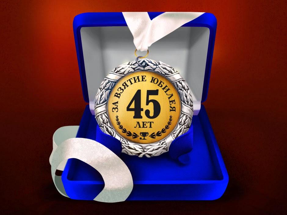 75 лет поздравления короткое