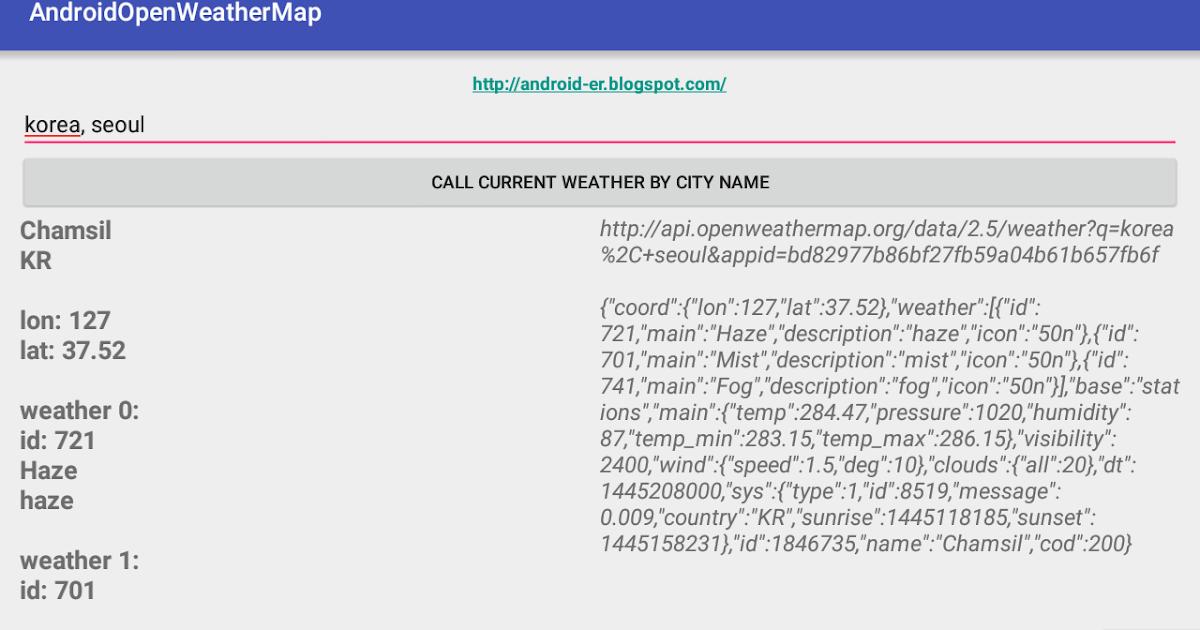 github api applications name examples