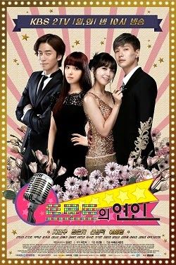 Trot Lovers | Episode 9 Indonesia
