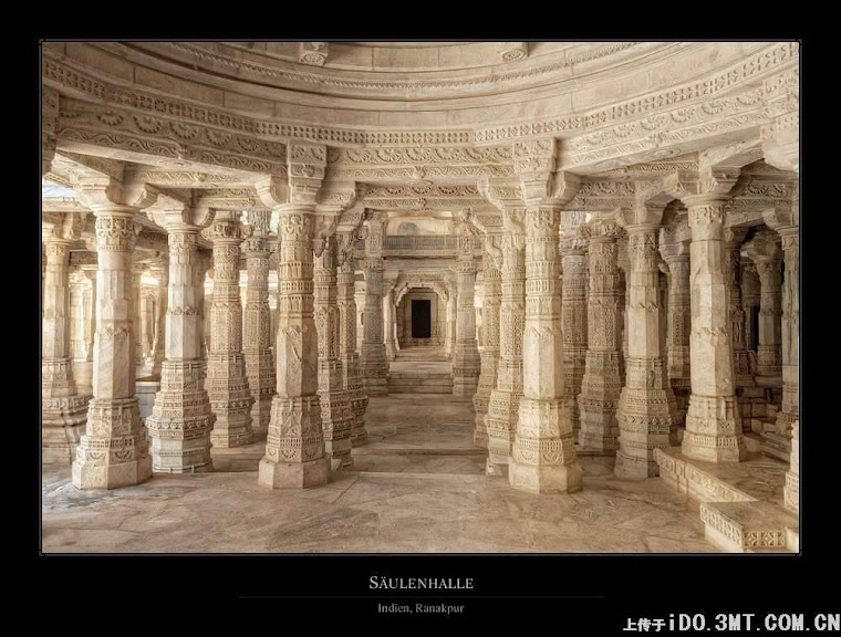 Edificio Arquitectónico . India