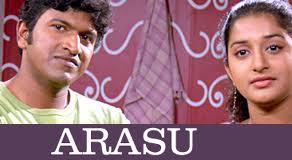arasu movie mp3 free