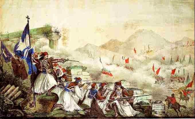 Εθνικοαπελευθερωτική, κι όχι «ταξική» η Επανάσταση του 1821