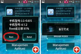 Cara Mudah Root LG Optimus L3 II Dual E435 Tanpa Flash ROM