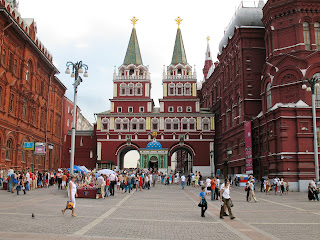 Red Square Moscow wonderful view