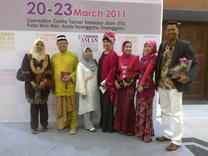3rd ASEAN Textile Symposium