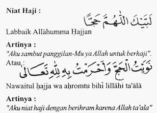 Niat dalam melaksanakan ibadah haji