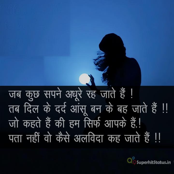 Good Night Love Hindi Shayari Hd Image Vinny Oleo Vegetal Info