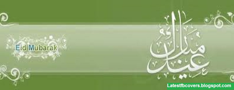 EID-MUBARAK-FB-COVERS