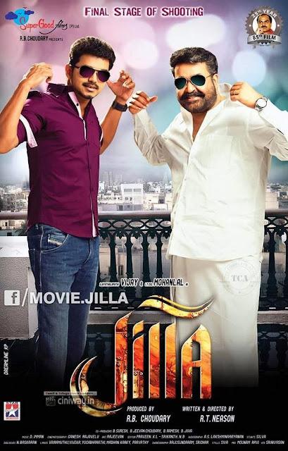 Vijay Mohanlal Jilla First Look