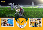 Amrutham Chandamamalo Movie Wallpapers-thumbnail-12