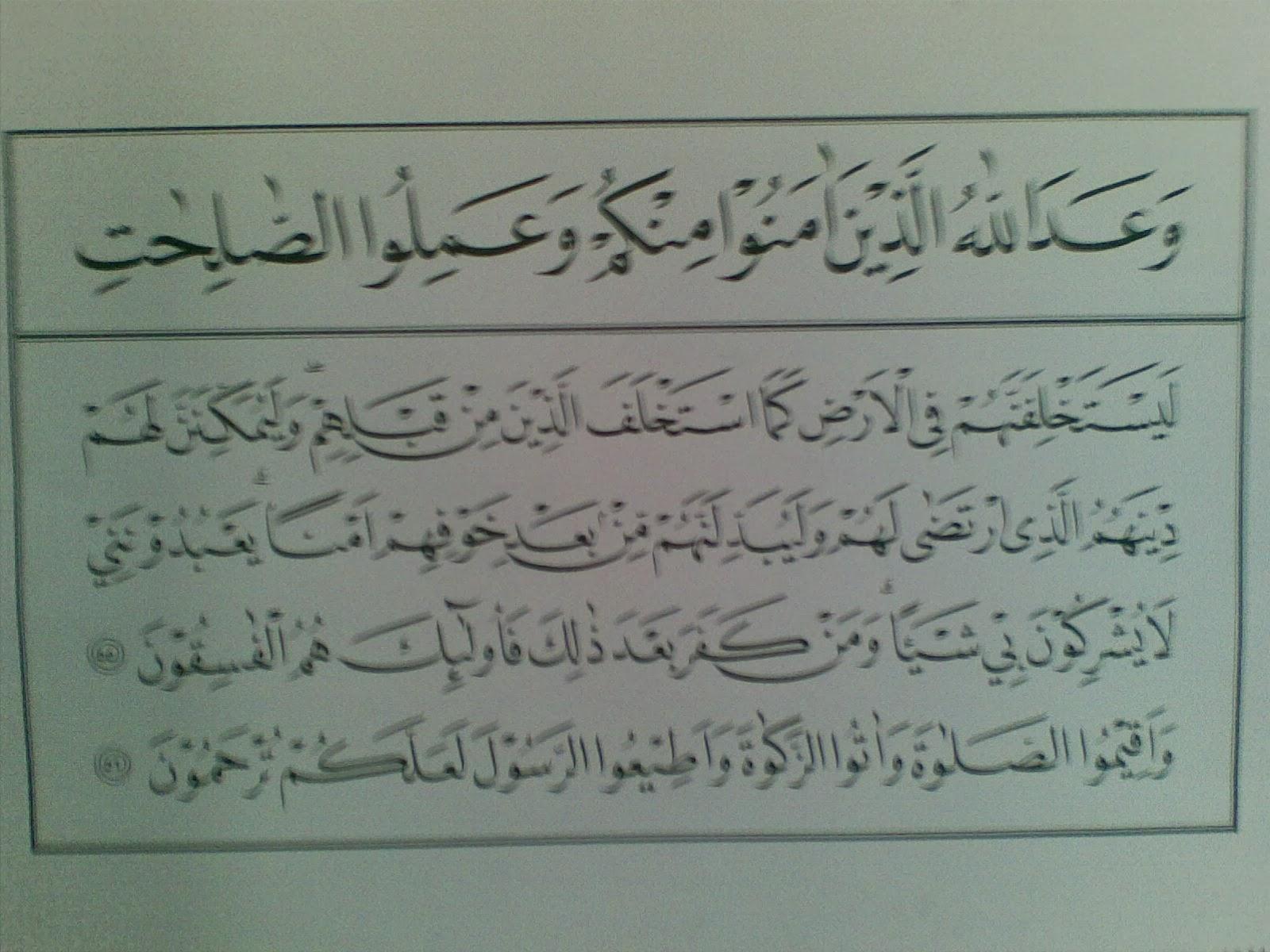 kaligrafi naskhi/naskah