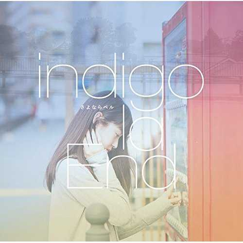 [MUSIC] indigo la End – さよならベル (2014.12.10/MP3/RAR)
