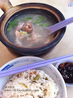 Pigs Belly Soup (猪肚汤) from Ann Choice at Old Woodlands Food Court