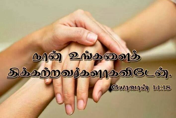 Tamil bible vasanam hd wallpaper