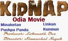 kidnap odia film