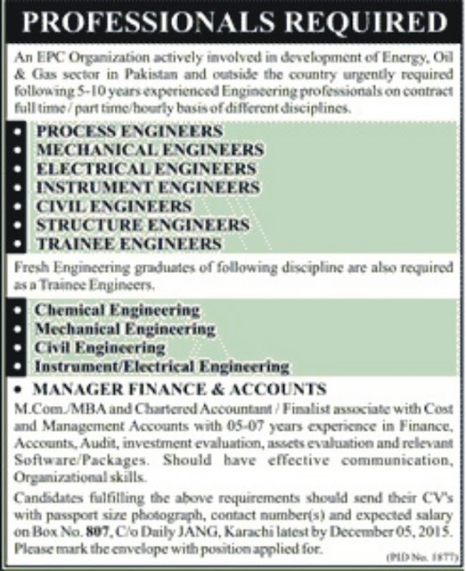 Engineers Jobs in EPC Organization of Energy, Oil & Gas Sector in Pakistan