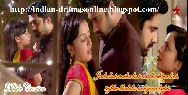 Iss Pyaar Ko Kya Naam Doon - Ek Baar Phir 30th April 2014