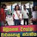 Sri Lanka News Updates Dailymirror Breaking News